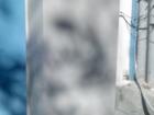 Скачать бесплатно фотографию Ремонт, отделка Емкости, баки на заказ, 37833942 в Геленджике