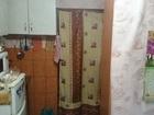Комната в общежитии на ул. Одесская Площадь 10 м. кв.  На пе