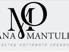 Уникальное фото  Маникюр, наращивание ногтей 68699030 в Геленджике