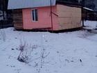 Скачать бесплатно изображение  Продам дом в живописном месте Республики Алтай 51811600 в Горно-Алтайске