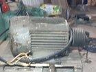 Электродвигатель 75кВт
