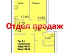 Городище рп, Свободный переулок 5, 3 комн., общ. пл. 66.2 кв
