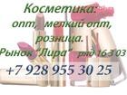 Изображение в Красота и здоровье Медицинские услуги Предлагаю Вашему вниманию косметику и маникюрные в Грозном 17