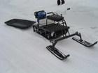 Увидеть фото Охота Лыжный модуль для мотобуксировщиков 31874847 в Хабаровске