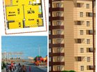 Изображение в   1-я квартира 39, 7кв. м. , 9/9=2183500  1-я в Хабаровске 2337500
