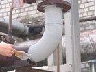 Фотография в Строительство и ремонт Строительные материалы Теплокраска для утепления и теплоизоляции в Хабаровске 395