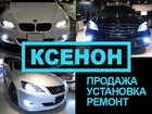 Изображение в   -XENON-hab- -   Режим работы:  Ежедневно в Хабаровске 1000