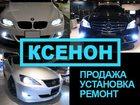 Смотреть foto Тюнинг Ксенон Биксенон Корея G-power / Philips / Max-light 33835147 в Хабаровске