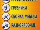 Фото в   Квартирные, офисные переезды, аккуратные в Хабаровске 0