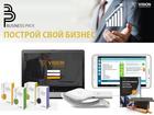 Уникальное изображение  Бизнес Предложение 36617084 в Хабаровске