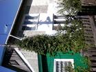 Смотреть фото  Дом в селе Восточное 36995542 в Хабаровске