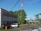 Фото в Недвижимость Коммерческая недвижимость ПАО Ростелеком продает производственную в Хабаровске 2200000