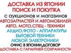 Смотреть фото Разные услуги Починим ваш телевизор,аудио-видео электронику, 38210137 в Хабаровске