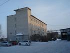 Скачать фото Коммерческая недвижимость Аренда складов, офисных помещений 38757376 в Хабаровске