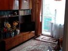 Предлагается к продаже 3-комнатная квартира в поселке городс