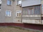 Квартира изначально покупалась с целью перевода в нежилое по