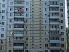 Если Вы ищете квартиру в центре города, предлагаем рассмотре