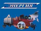 Новое фотографию  Доставка грузов по России и СНГ 66382797 в Хабаровске