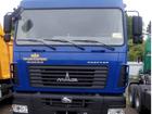 Увидеть foto Грузовые автомобили Седельный тягач МАЗ на пневмоподвеске 68009633 в Хабаровске