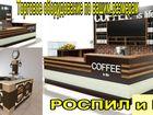 Новое foto  Торговый Остров изготовим на заказ по вашим размерам и проекту в Хабаровске 69163842 в Хабаровске