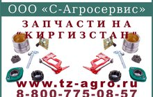 Пресс подборщик киргизстан ремонт