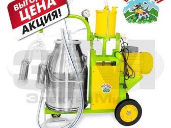 Увидеть фото  Российские доильные аппараты, в ассортименте 34487568 в Хабаровске