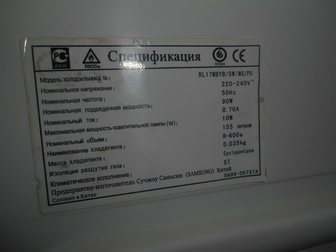 Уникальное foto  Холодильник samsung 34650473 в Хабаровске