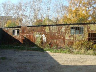 Смотреть изображение Коммерческая недвижимость ПАО «Ростелеком» продаст производственную базу в г, Комсомольск-на-Амуре 35241260 в Хабаровске