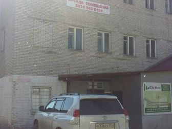 Смотреть фото  Аренда производственных помещений 39418309 в Хабаровске