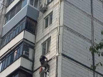 Скачать изображение Другие строительные услуги Герметизация межпанельных швов 67712592 в Хабаровске