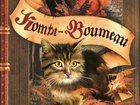 Новое изображение Книги Продам или обменяю Коты-Воители Восход солнца 33600069 в Ханты-Мансийске