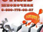 Скачать бесплатно foto  Материал шпоночный 34242570 в Ханты-Мансийске