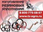 Новое фото  Изготовление торцевых уплотнений 34386263 в Ханты-Мансийске