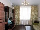 Смотреть изображение Аренда жилья Сдается комната в двухкомнатной квартире по адресу Свободы 61 34835189 в Ханты-Мансийске