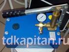 Свежее изображение Разные услуги Ручной насос для опрессовки НА-25 39334145 в Ханты-Мансийске