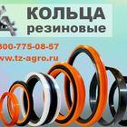 Купить уплотнительное кольцо