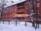 Продаётся 2х.к.кв.,40м.,1/4эт., не угловая с мебелью.Балконы