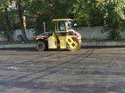 Свежее фото  Асфальтирование, укладка асфальта, строительство дорог, дорожное строительство, ремонт дорог 32813831 в Щелково