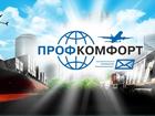 Новое изображение  Экспресс доставка 32815301 в Щелково