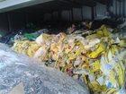 Смотреть фото Разное Покупаем х/б отходы производства 34215150 в Щелково