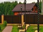 Продам участок у лесной рощи общей площадью 15 соток в КП Ба
