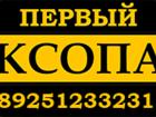 Фотография в Услуги для бизнеса Такси Коротко о нас  Наша команда стремится создать в Щербинке 0