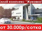 Свежее foto  Распродажа участков с бассейном рядом с Диснейлендом, 37828355 в Щербинке