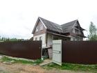 Скачать бесплатно фотографию  Дом для круглогодичного проживания вблизи д, Лучинское, 40657558 в Подольске