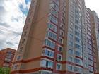 Сдается в аренду помещение 79,7 кв.м. по адресу г. Щербинка,