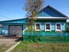 Продам жилой дом, в деревне Ширяева, ул, Ленина 20