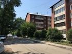 Аренда квартир в Иркутске