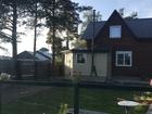 Скачать изображение Дома Продам дом в с, Баклаши 114 квм 8,5 соток 68127178 в Иркутске