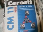 Клей для плитки Ceresit см 11, 25кг