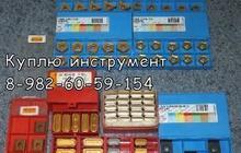 Куплю пластины LNMX LNUX 301940 КС 35 TPC35 9215 VT430, ЖС 17